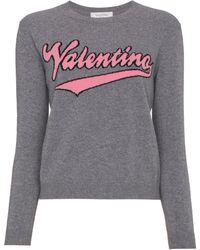 Valentino インターシャロゴ セーター - グレー