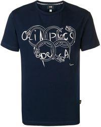 Class Roberto Cavalli プリント Tシャツ - ブルー