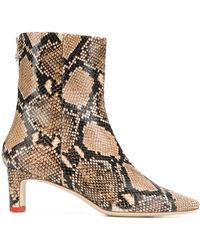 Aeyde Ivy Ankle Boots - Natural