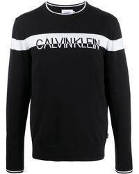 Calvin Klein - ロゴ プルオーバー - Lyst