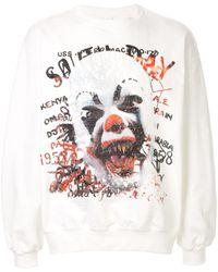 Doublet Clown Print Sweatshirt - White