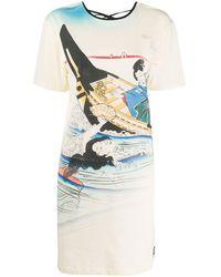 KENZO Ama Printed T-shirt Dress - White