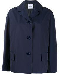 Aspesi Carbonara シングルジャケット - ブルー