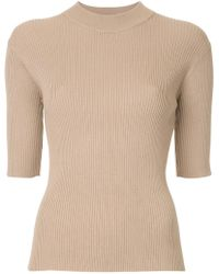Clane - Slim Fit Knitted Top - Lyst