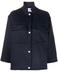 Roseanna オーバーサイズ シングルコート - ブルー