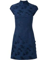 Shanghai Tang - Bamboo ジャカード Qipao ドレス - Lyst