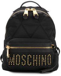 Moschino - スタッズ ロゴ バックパック - Lyst