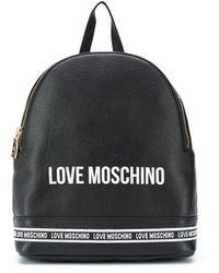 Love Moschino - ロゴ バックパック - Lyst