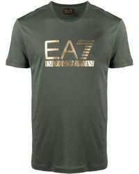 EA7 ロゴ Tシャツ - グリーン