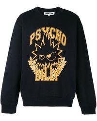 McQ - Psycho Billy スウェットシャツ - Lyst