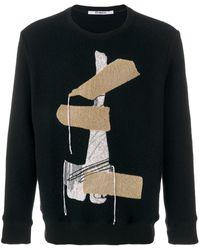 Chalayan Blanket セーター - ブラック
