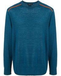 Shanghai Tang コントラストトリム セーター - ブルー
