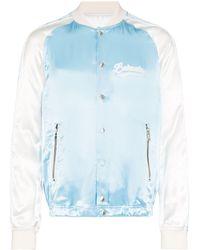 Balmain ロゴ ボンバージャケット - ブルー