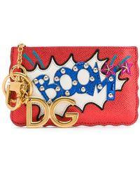 Dolce & Gabbana Boom Purse - Rood