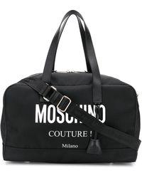 Moschino Сумка С Логотипом - Черный