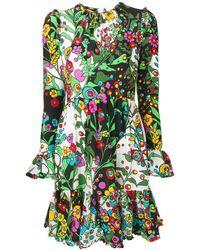 LaDoubleJ - カラーブロック ドレス - Lyst