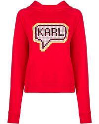 Karl Lagerfeld Karl Pixel パーカー - レッド