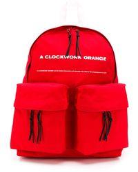 Undercover A Clockwork Orange バックパック - レッド