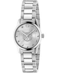 Gucci G-タイムレス 27mm 腕時計 - マルチカラー