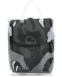 Yohji Yamamoto - Transparent Backpack - Lyst df27d5c5d3