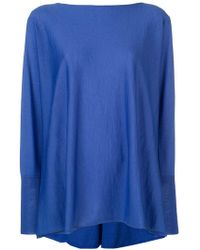 Les Copains - Loose Fit Sweater - Lyst