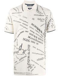 Dolce & Gabbana ロゴ ポロシャツ - マルチカラー
