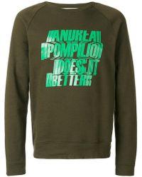 Andrea Pompilio - Logo Sweatshirt - Lyst