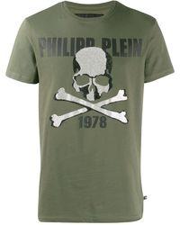 Philipp Plein - スカル Tシャツ - Lyst