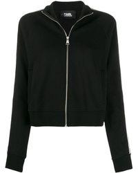 Karl Lagerfeld Logo Zip-up Jacket - Black