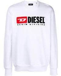 DIESEL ロゴ スウェットシャツ - ホワイト