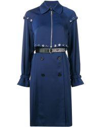 Karl Lagerfeld Trench Transformer - Bleu