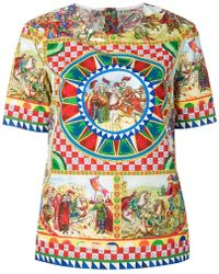 Dolce & Gabbana - Printed Blouse - Lyst