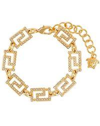 Versace Браслет С Орнаментом Greek Key - Металлик
