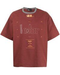 Kolor ロゴ Tシャツ - ブラウン