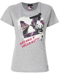 Pinko - Hello Kitty T-shirt - Lyst