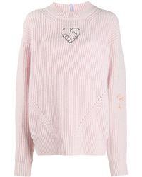 McQ Джемпер С Вышивкой - Розовый