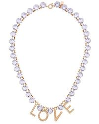 Ca&Lou | Made To Measure Love Necklace | Lyst
