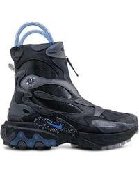 Nike X Undercover React ブーツ - ブラック