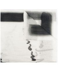 Emporio Armani ロゴ スカーフ - ホワイト