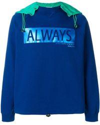 Valentino - Always hooded sweatshirt - Lyst