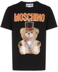 Moschino - ロゴプリント Tシャツ - Lyst