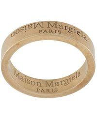 Maison Margiela Кольцо С Гравированным Логотипом - Металлик