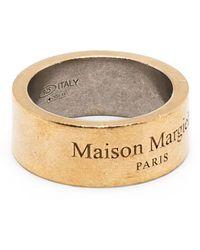 Maison Margiela Кольцо С Тисненым Логотипом - Металлик