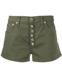 Dondup Pantalones cortos con botón y cremallera - Verde