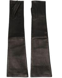 Manokhi レザー フィンガーレスグローブ - ブラック
