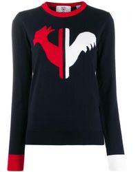 Rossignol Wooli セーター - ブルー