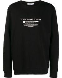 Givenchy - Studio Homme Podium スウェットシャツ - Lyst
