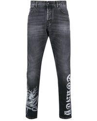 Marcelo Burlon Printed Jeans - Zwart
