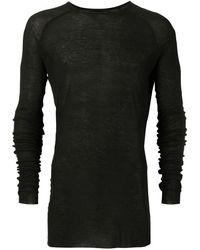 Haider Ackermann カットオフ ロングtシャツ - ブラック