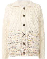Coohem Aran-gradation Spread Collar Cardigan - Natural